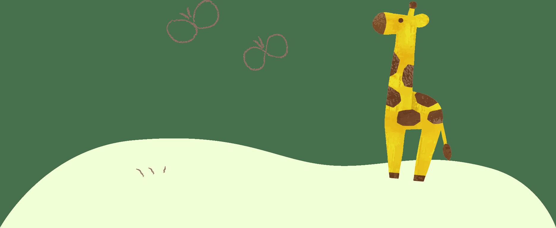イラスト(キリン)